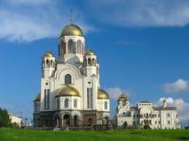 Catedral nos nomes de todos os Saint Fotografia de Stock Royalty Free