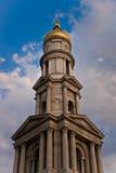 Catedral ortodoxa Fotos de archivo