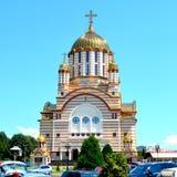 Catedral ortodoxa en Fagaras, condado de Brasov Imagen de archivo
