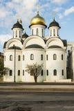 Catedral ortodoxa La Habana Fotos de archivo