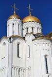 Catedral ortodoxo Imagem de Stock Royalty Free