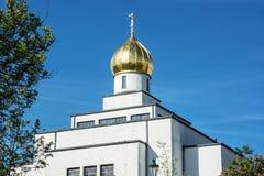 Catedral ortodoxo de Wenceslas de Saint em Brno, república checa Foto de Stock Royalty Free