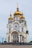 Catedral ortodoxo do russo em Khabarovsk Fotos de Stock