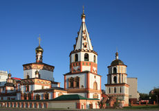 Catedral ortodoxo em Irkutsks fotos de stock royalty free
