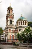 Catedral ortodoxo Lodz Imagem de Stock
