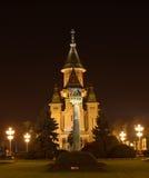 Catedral ortodoxo Timisoara Fotos de Stock