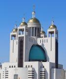 Catedral patriarcal de la resurrección de Cristo Fotografía de archivo libre de regalías