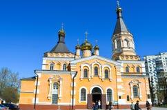 Catedral Plato Church do ` s do patriarca de Saint em Kyiv, Ucrânia o 9 de abril de 2017 Imagens de Stock Royalty Free