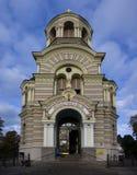 Catedral Riga Letonia de la natividad en otoño imagen de archivo