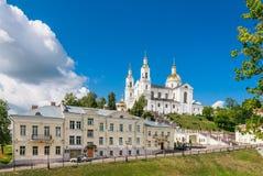 Catedral santa de la suposición de la suposición y del convento del Espíritu Santo Vitebsk, Bielorrusia fotografía de archivo
