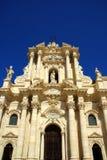 Catedral Syracuse Imagenes de archivo