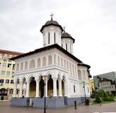 Catedral Targu Jiu de Sfintii Voievozi Fotografia de Stock