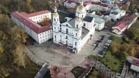 Cathédrale sainte d'hypothèse de Vitebsk clips vidéos