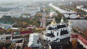 Cathédrale sainte d'hypothèse de Vitebsk banque de vidéos