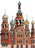 Cathédrale à St Petersburg Photographie stock libre de droits
