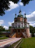 cathédrale 2 vieille Images libres de droits