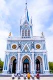 Cathédrale bleue dans le jour clair de ciel bleu Image stock