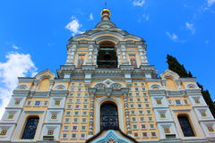 Cathédrale d'Alexandre Nevsky à Yalta, Ukraine Photographie stock libre de droits