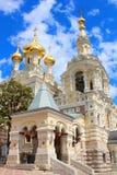 Cathédrale d'Alexandre Nevsky à Yalta, Ukraine Images stock