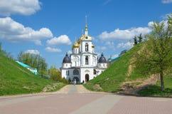 Cathédrale d'hypothèse dans Dmitrov, Russie Images stock