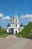 Cathédrale d'hypothèse du Dmitrov Kremlin, Russie Images libres de droits