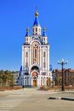 Cathédrale dans Khabarovsk photographie stock libre de droits