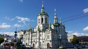 Cathédrale dans Tyumen photographie stock libre de droits