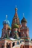 Cathédrale de basilic de saint sur le grand dos rouge, Moscou Image libre de droits