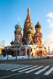 Cathédrale de basilic de St dans la place rouge, Moscou Image libre de droits