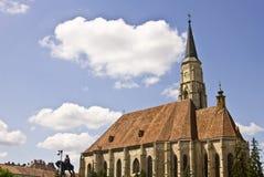 Cathédrale de catholique de rue Mihail Images stock