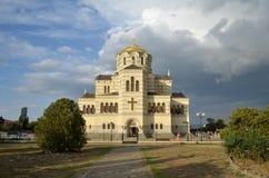 Cathédrale de Chersonesus Images libres de droits
