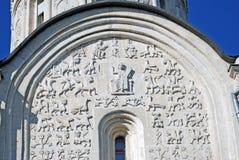 Cathédrale de Dmitrievsky dans Vladimir, Russie Photos libres de droits