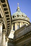 Cathédrale de fragment Image stock