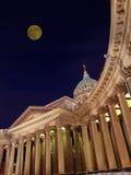 Cathédrale de Kazan à St Petersburg Photographie stock