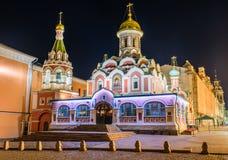 Cathédrale de Kazan Image libre de droits