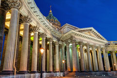 Cathédrale de Kazan la nuit blancs à St Petersburg Images libres de droits