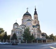 Cathédrale de l'annonce, Kharkov, Ukraine Image stock