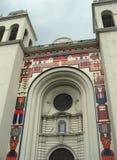 Cathédrale de la métropolitaine du Salvador, San Salvador Photo stock