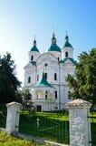 Cathédrale de la nativité, Ukraine Image libre de droits
