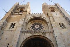 Cathédrale de Lisbonne Image libre de droits