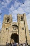 Cathédrale de Lisbonne Images libres de droits