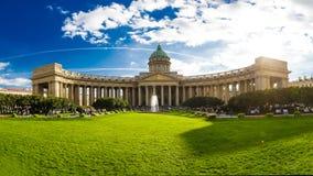 Cathédrale de notre Madame de Kazan Image libre de droits