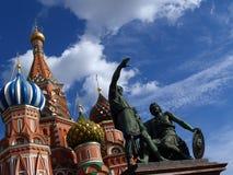 Cathédrale de Pokrovsky [1] Images libres de droits