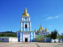 Cathédrale de rue Michael, Kiev, Ukraine photographie stock libre de droits
