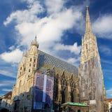 Cathédrale de rue Stephan à Vienne photos stock