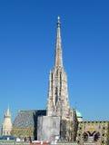 Cathédrale de rue Stephan Photographie stock