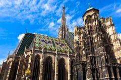 Cathédrale de rue Stephan au centre de Vienne Photos stock