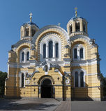 Cathédrale de rue Volodymyr à Kiev Images libres de droits