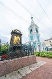 Cathédrale de Sampsonievsky dans le St Petersbourg Image libre de droits