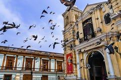 Cathédrale de San Francisco à Lima, Pérou Image libre de droits